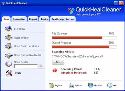 QuickHealCleaner image