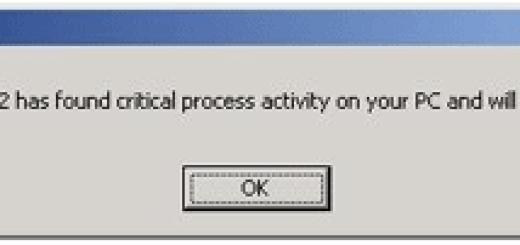 Rogue-JS-FakeAV-Alert