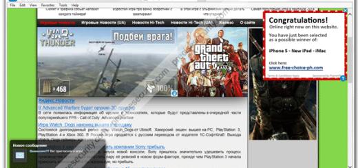 gameharbor-org